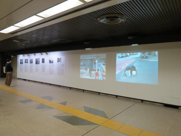 Niwa Yoshinori 'Transforming Puddle A to Puddle B' 500m Gallery, Sapporo, 2012.